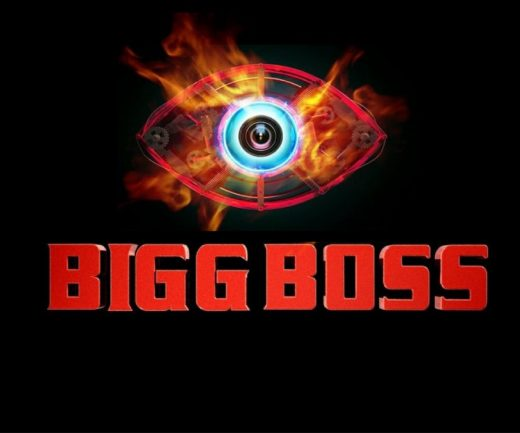 Bigg Boss 14 News Contestants Show starting Date