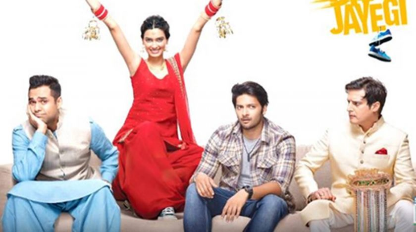 Happy Bhaag Jayegi Box Office India Collection Day-wise Worldwide