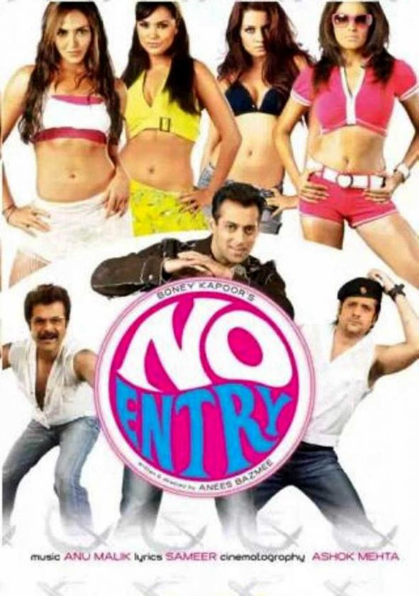 No Entry Box Office Collection Day-wise Worldwide