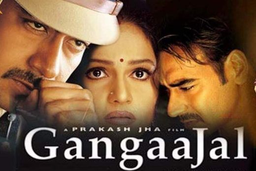 Gangaajal Box Office Collection Day-wise & Worldwide