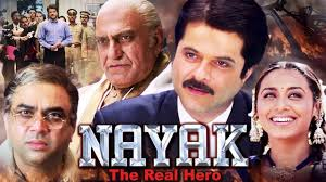 Nayak Lifetime Box Office Collection Daywise Worldwide