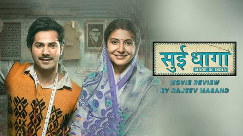 Sui Dhaaga Box Office Collection Daywise India Overseas