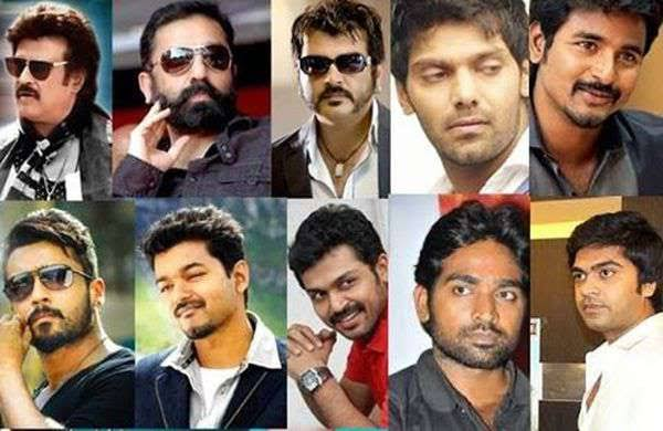 Tamil All movies 2020 Hit Flop Box Office Collection