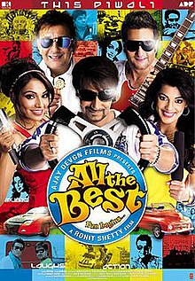 All the Best: Fun Begins Box Office Collection Daywise India