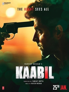 Kaabil Box Office Collection Day-wise India Overseas