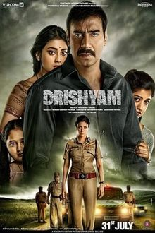 Drishyam Box Office Collection Day-wise India Overseas