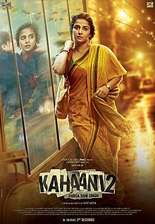 Kahaani 2 Box Office Collection Day-wise India Overseas