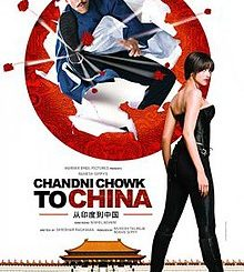 Chandni Chowk to China Box Office Collection India Overseas