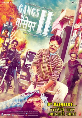 Gangs Of Wasseypur 2 Box Office Collection Day-wise India Overseas