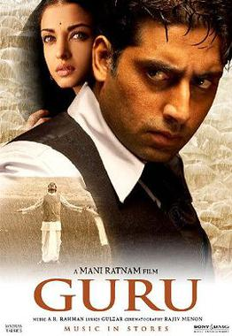 Guru Box Office Collection Day-wise India Overseas