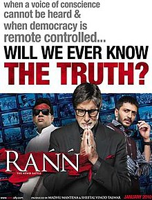 Rann Box Office Collection Day-wise India Overseas