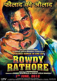 Rowdy Rathore Box Office Collection Day-wise India Overseas