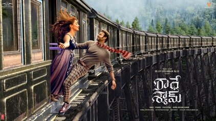 Radhe Shyam (2021) Box Office Collection Day Wise India