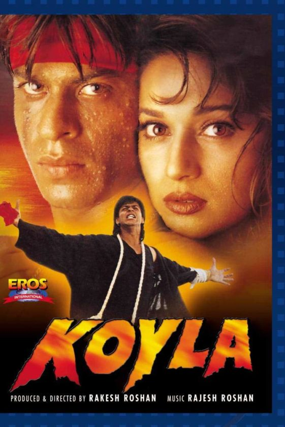 Koyla (1997) Box Office Collection Day Wise India