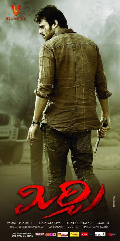 Mirchi Telugu (2013) Box Office Collection India Overseas