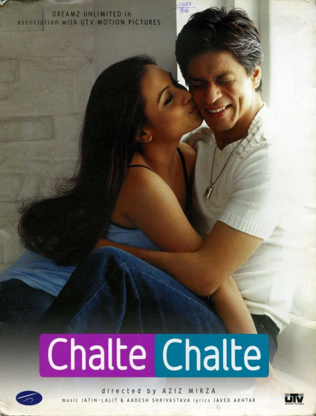 Chalte Chalte (2003) Box Office Collection Day Wise