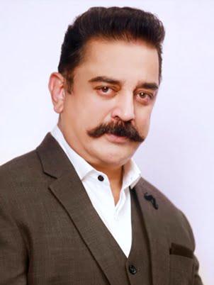 Kamal Haasan All Films Hit Flop Box Office Analysis