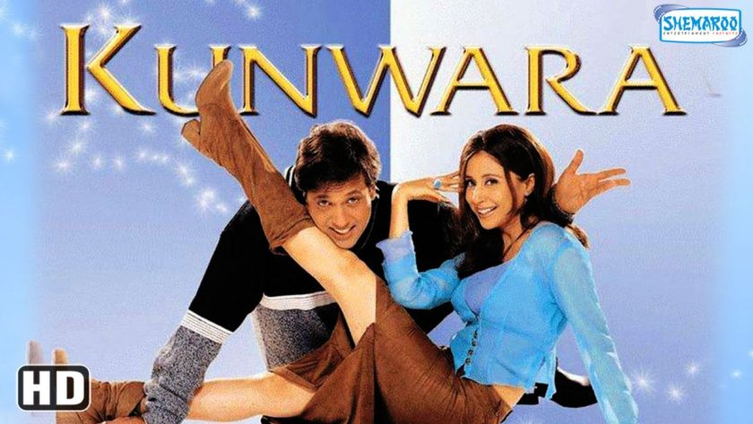 Kunwara (2000) Box Office Collection Day Wise India