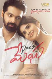 Dear Megha (2021) Box Office Collection Day Wise India