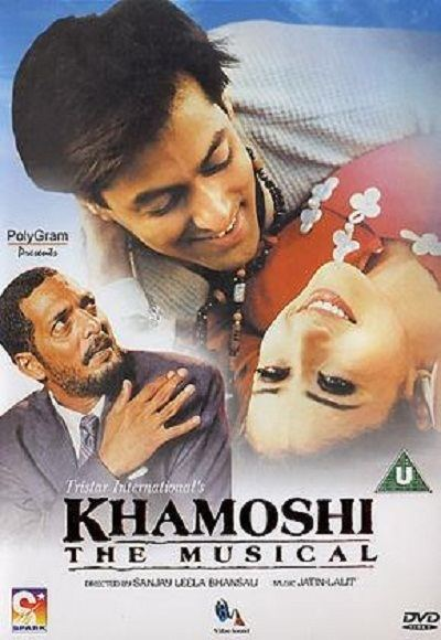 Khamoshi: The Musical Box Office Collection Day Wise