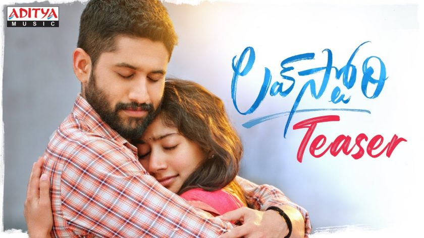 Love Story (2021) Telugu Box Office Collection Day Wise