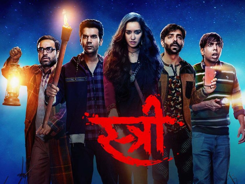 Stree (2018) Box Office Collection Day Wise India