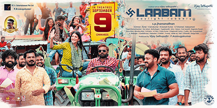 Laabam (2021) Box Office Collection Day Wise India