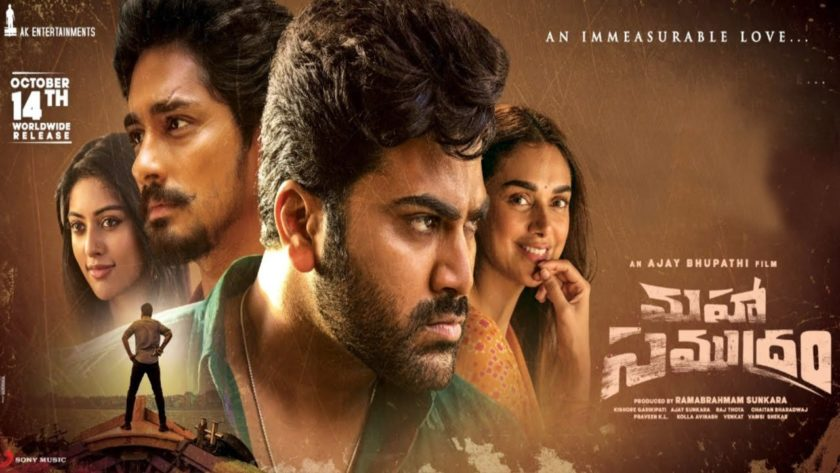 Maha Samudram (2021) Box Office Collection Day Wise India